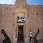 dubai museum tour